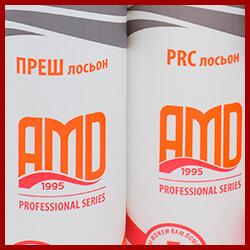 AMD PRO для роста волос